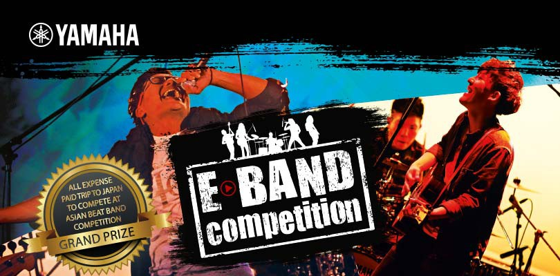 Yamaha E-Band Competition
